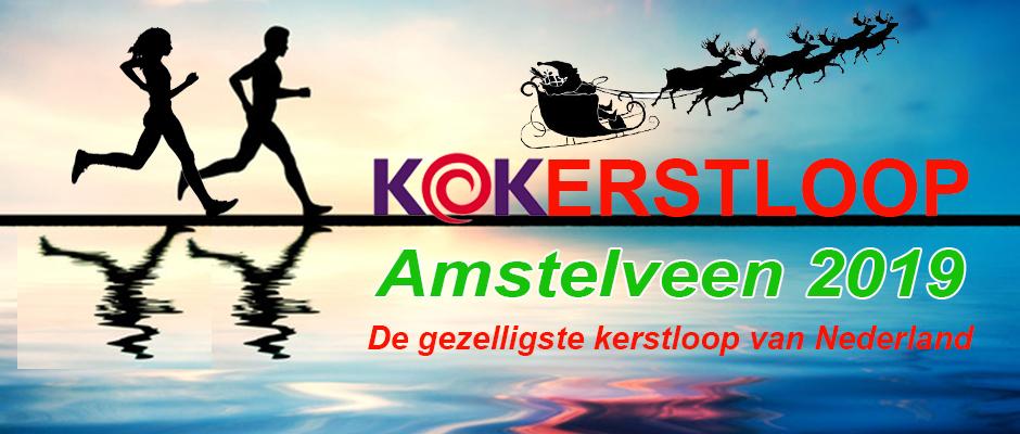 Kerstloop Amstelveen